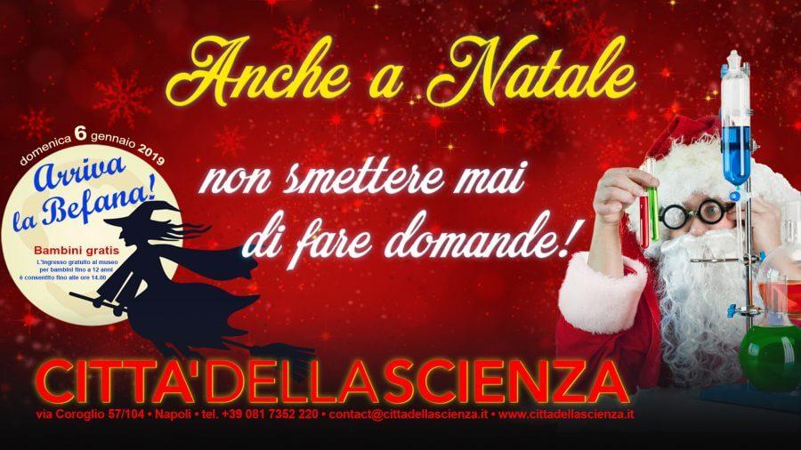 città_della_scienza_di_napoli